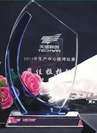 水晶獎牌CP4N01
