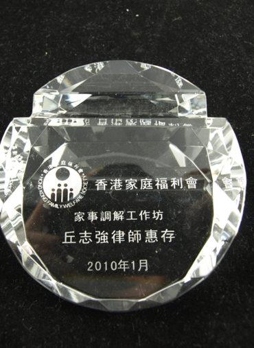 水晶卡片座CP001
