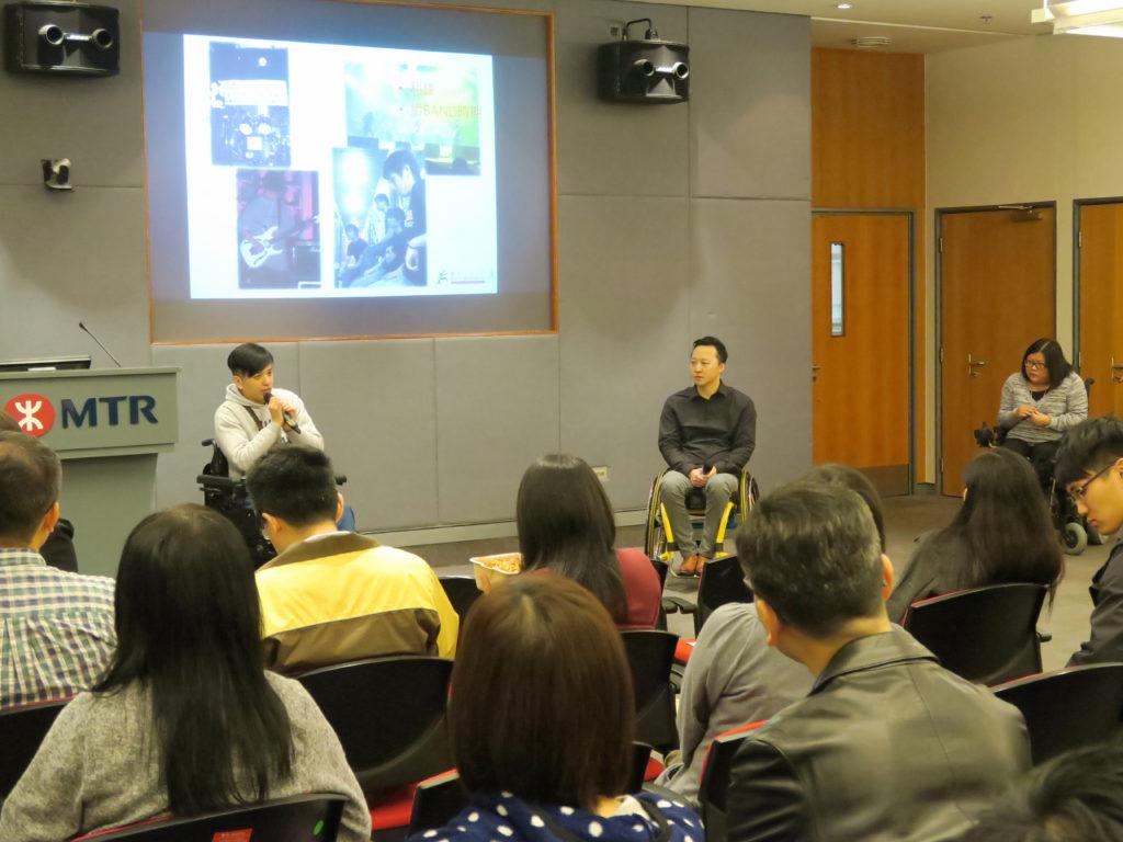 AQ Workshop at MTR 地鐵 AQ 講座